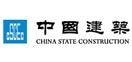 甫天合作伙伴-中国建筑