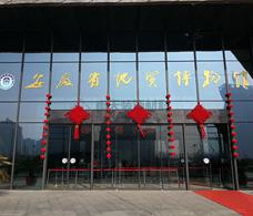 安徽省博物馆铝单板幕墙案例