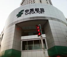 中国邮政合肥分公司铝单板幕墙案例