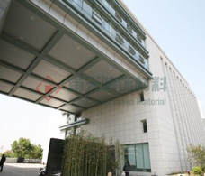 南京江宁地税局铝单板幕墙案例