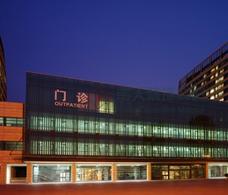 山东省立医院铝单板幕墙案例