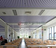室内铝单板幕墙案例-秦皇岛烟草公司