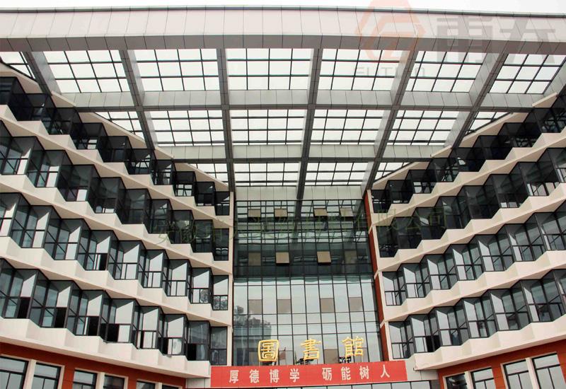 安徽三联学院图书馆