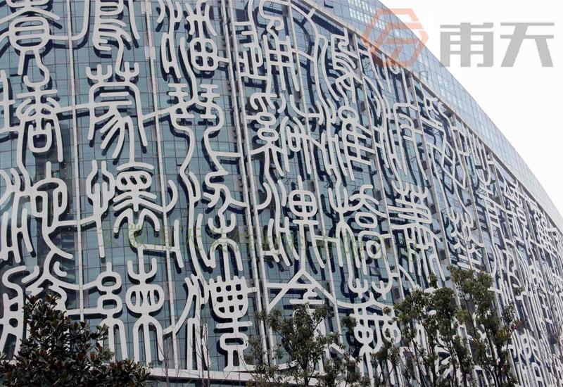 合肥广电中心室外铝单板幕墙案例