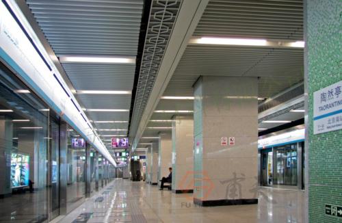 室外幕墙案例—北京地铁4号线