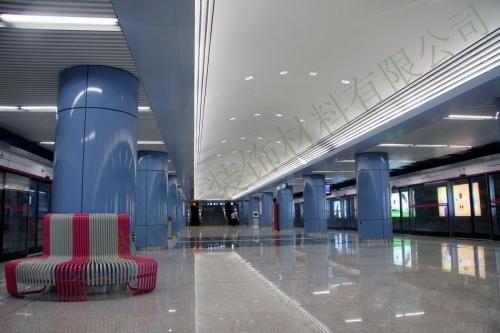 室外铝单板幕墙案例—北京地铁5号线