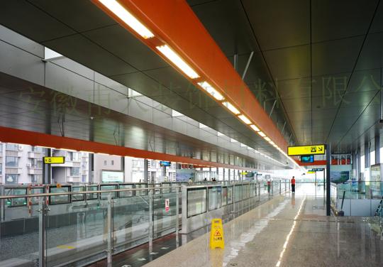 重庆轨道交通3号线