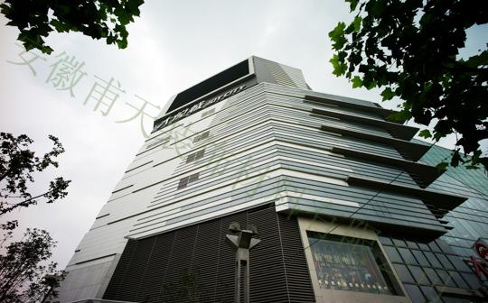 室内铝单板幕墙案例-上海大悦城