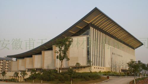 室外铝单板幕墙案例—重庆工学院体育馆