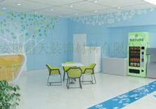 室内铝单板幕墙案例-联合利华产品展厅