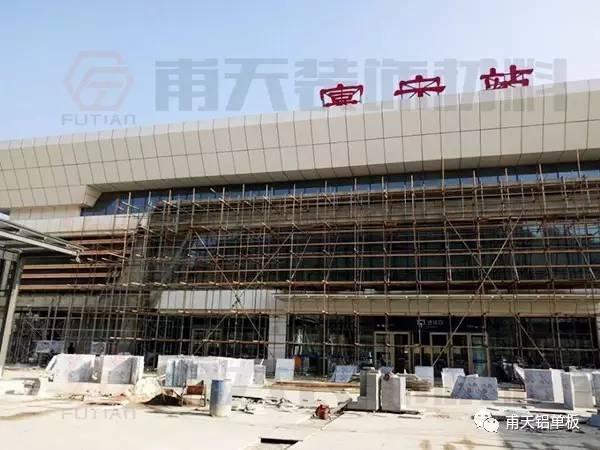 铝单板幕墙-云南富宁高铁站项目