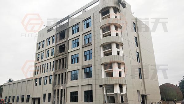 合肥科学岛-125号科研楼外墙幕墙铝单板工程