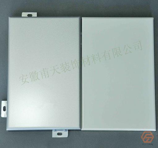室内-幕墙铝单板
