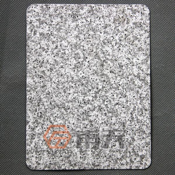 色卡-白麻大理石纹