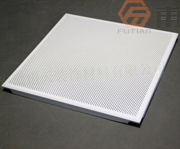 室内-600面冲孔铝方板