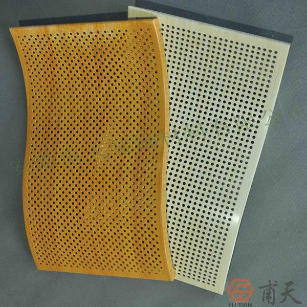 室内-冲孔异型铝单板