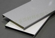 室内-300*1200铝条板