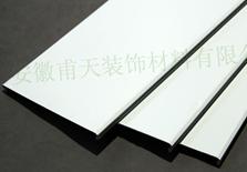 100面铝条板