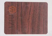 色卡-黑胡桃木纹