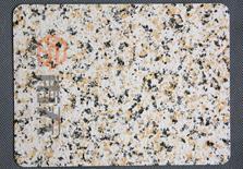 色卡-米黄石纹