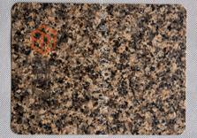 色卡-沙漠棕石纹